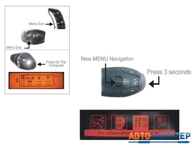 Connects2 CTSCT003.2 CAN-Bus адаптер кнопок на руле Citroen Peogeot с настройкой бортового компьютера
