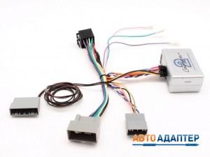 Connects2 CTSHO006.2 CAN-Bus адаптер рулевого управления Honda CR-V Civic 2012+ с сохранением настроек даты времени штатного дисплея