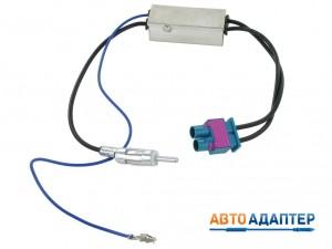 Connects2 CT27AA56 антенный переходник 2 х Fakra -> DIN с питанием