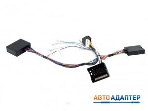 Connects2 CTSAD005.2 CAN-Bus адаптер кнопок на руле Audi A3 A4 A6 TT с усилителем Bose