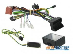 Connects2 CTSFO011 CAN-Bus адаптер кнопок руля Ford с сохранением звуков штатного парктроника