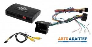 Connects2 CTUVW02 инфодаптер/адаптер кнопок на руле VW/Skoda