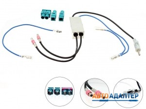 Connects2 CT27AA76 антенный переходник 2 x Fakra -> DIN