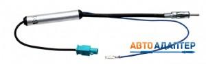 Connects2 CT27AA14.EU антенный переходник Fakra -> DIN с питанием