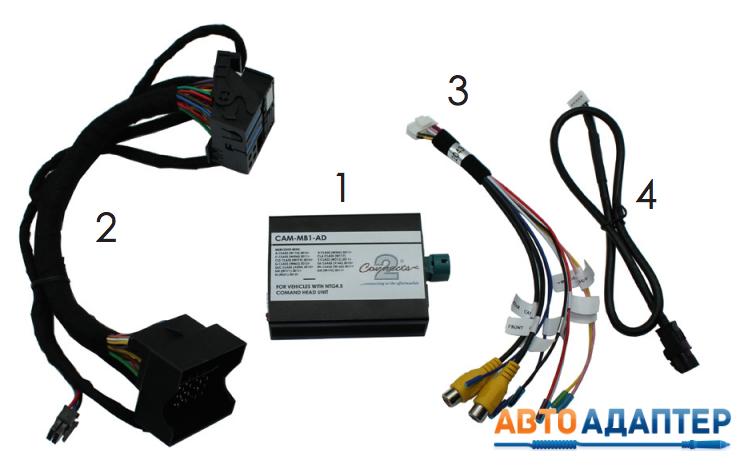 Connects2 CAM-MB1-AD адаптер подключения нештатной камеры к штатному монитору Mercedes