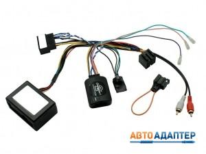 Connects2 CTSLR008.2 CAN-Bus адаптер кнопок руля Range Rover Vogue с оптической шиной