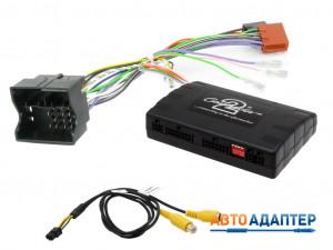 Connects2 CTUSK01 инфодаптер Skoda с визуализацией климат-контроля
