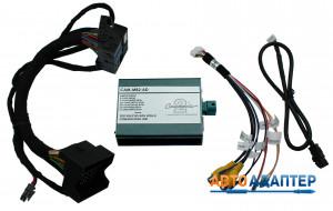 Connects2 CAM-MB2-AD адаптер подключения камеры к штатному монитору Mercedes
