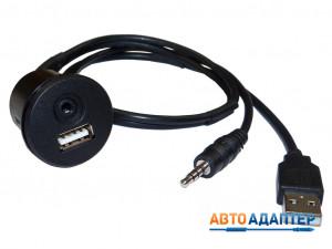 Connects2 CTNISSANUSB штатный удлинитель USB для Nissan