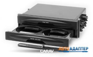 CARAV 11-906 универсальный карман для магнитолы с подстаканниками