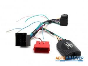 Connects2 CTSKI002.2 адаптер для управления автомагнитолой с кнопок на руле KIA Hyundai