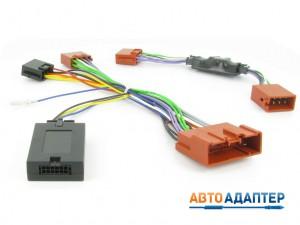 Connects2 CTSMZ010.2 CAN-Bus адаптер рулевого управления Mazda CX-9 Mazda 3 с усилителем Bose и сохранением настройки часов на заводском дисплее