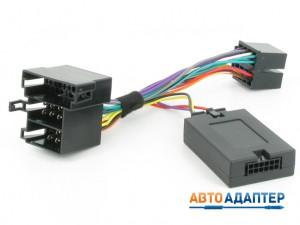 Connects2 CTSSK001.2 адаптер кнопок на руле Skoda Fabia Octavia SupreB