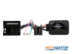 Connects2 CTSVX002.2 CAN-Bus адаптер кнопок на руле Opel