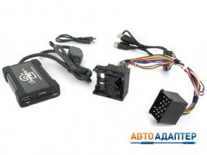 Connects2 CTABMUSB007 - USB для штатной магнитолы BMW