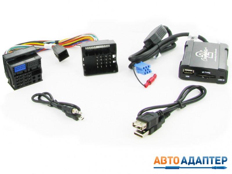 Connects2 CTARNUSB005 - USB для штатной магнитолы Renault USB MP3 адаптер для подключения к штатной автомагнитоле для автомобилей Renault Laguna, Megane, Clio, Scenic