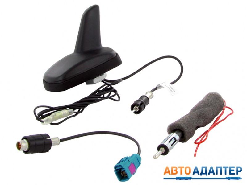 антенна в форме акулий плавник для немецких авто VW Audi Skoda Connects2 CT27UV50