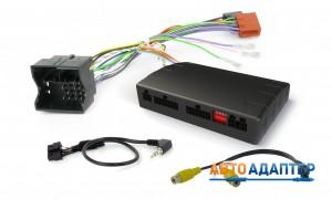 Connects2 CTUVW01 адаптер кнопок на руле многофункиональный