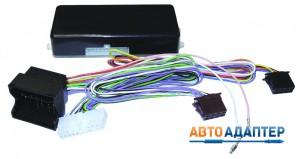 Connects2 CT51-BM04 адаптер штатного усилителя для BMW 3 5 X5