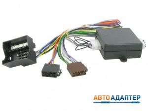Connects2 CT51-AU04 адаптер штатного усилителя Bose для Audi A2 A3 A4 A6 A7 A8 TT Q5 Q7