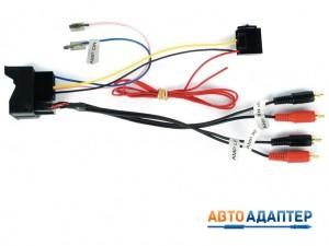 Connects2 CT51-AU05 адаптер штатного усилителя для Audi A2 A4 A6 TT