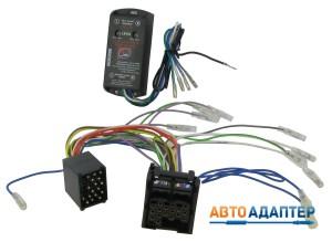 Connects2 CT51-BM02 адаптер штатного усилителя для BMW 3 5 7 Z
