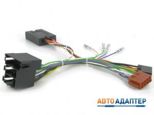 Connects2 CTSAR004.2 CAN-Bus адаптер кнопок на руле Alfa Romeo Giulietta Mito